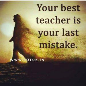 best motivation for student