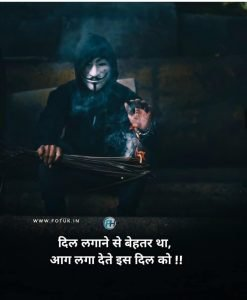 sad love quote in hindi a man with wearing a hacker face mask