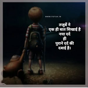 sad quotes in hindi in which there is a boy and toys in his hand.
