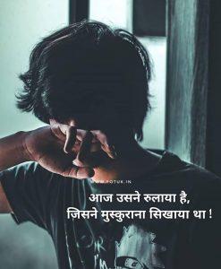 sad love breakup word with emotion