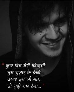 sad life quote in hindi a boy fake smiling