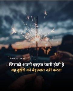 sad image shayari in hindi