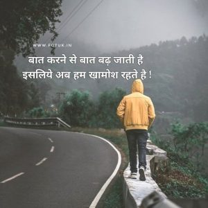 sad quote in hindi a man walking on road