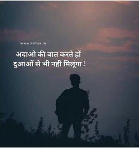 sad love breakup shayari in hindi