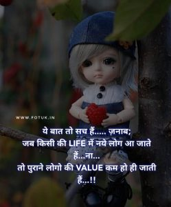 sad life quote in hindi a doll sit on the tree